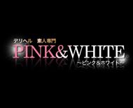 ピンク&ホワイト